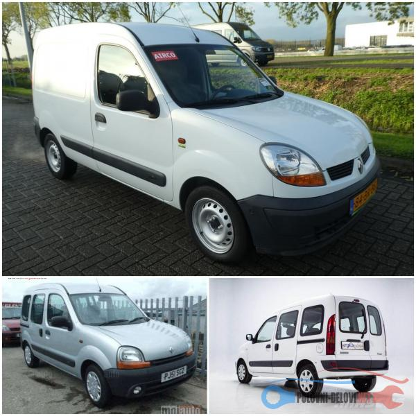 Polovni Delovi Za Renault Kangoo Dizel/benzin Kompletan Auto U Delovima