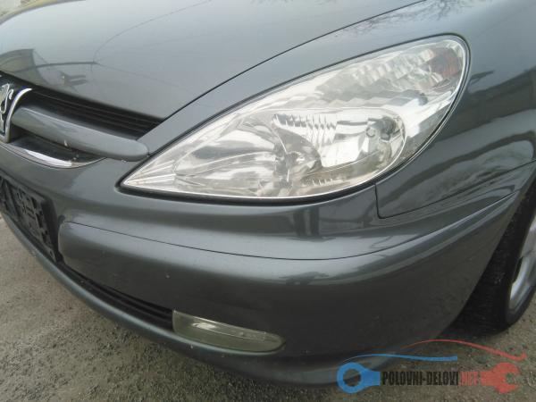 Polovni Delovi Za Peugeot 607 Rashladni Sistem