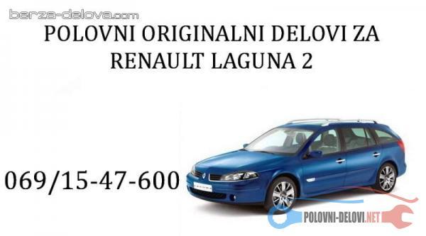 Polovni Delovi Za Renault Laguna Dci Kompletan Auto U Delovima